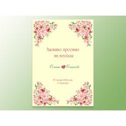 """Постер/банер """"Приглашение на свадьбу"""""""