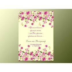 """Постер/банер """"Запрошення на весілля"""""""