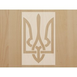 "Трафарет ""Emblem of Ukraine"""