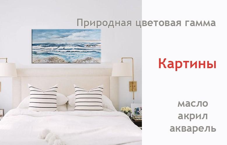 Картина современная на подарок купить Киев Украина